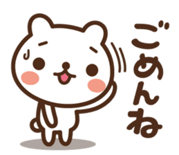 JOJO-BEAR ~increase the power gradually sticker #5701928