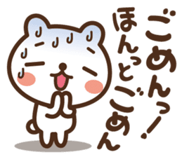 JOJO-BEAR ~increase the power gradually sticker #5701929