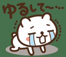 JOJO-BEAR ~increase the power gradually sticker #5701930