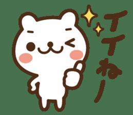JOJO-BEAR ~increase the power gradually sticker #5701932