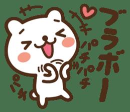 JOJO-BEAR ~increase the power gradually sticker #5701934