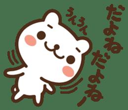JOJO-BEAR ~increase the power gradually sticker #5701937
