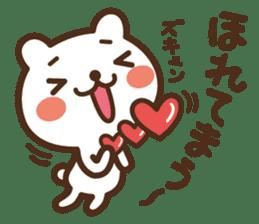 JOJO-BEAR ~increase the power gradually sticker #5701940