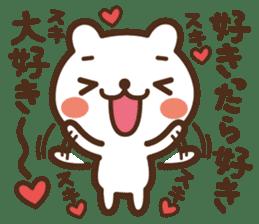 JOJO-BEAR ~increase the power gradually sticker #5701941