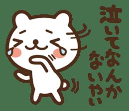 JOJO-BEAR ~increase the power gradually sticker #5701945