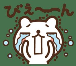 JOJO-BEAR ~increase the power gradually sticker #5701947