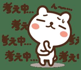 JOJO-BEAR ~increase the power gradually sticker #5701948