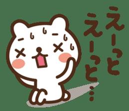 JOJO-BEAR ~increase the power gradually sticker #5701949