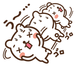JOJO-BEAR ~increase the power gradually sticker #5701950