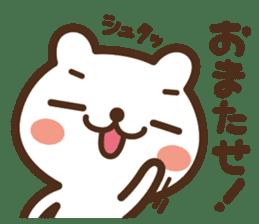 JOJO-BEAR ~increase the power gradually sticker #5701955