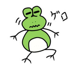 Frog of one year sticker #5702756