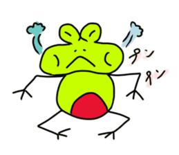 Frog of one year sticker #5702776