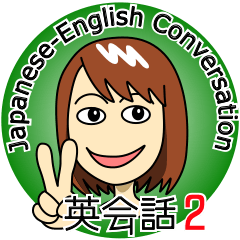 Mirai-chan's Japanese-English stickers 2