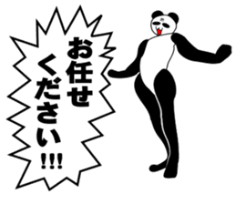 bit bad pandas sticker #5707121