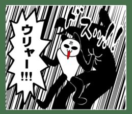 bit bad pandas sticker #5707130