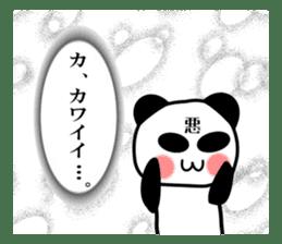 bit bad pandas sticker #5707134