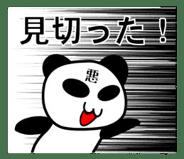 bit bad pandas sticker #5707137