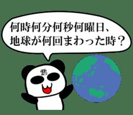 bit bad pandas sticker #5707140