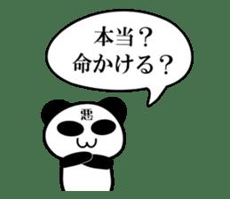 bit bad pandas sticker #5707146