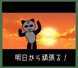 bit bad pandas sticker #5707154