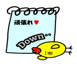 Feelings represent card sticker #5707566