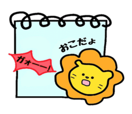 Feelings represent card sticker #5707570