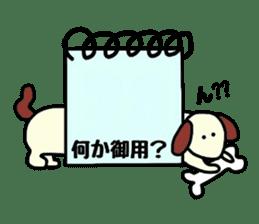 Feelings represent card sticker #5707573