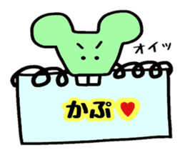 Feelings represent card sticker #5707581