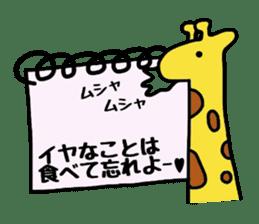 Feelings represent card sticker #5707586
