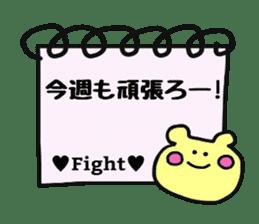 Feelings represent card sticker #5707587