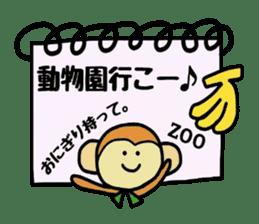 Feelings represent card sticker #5707590