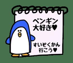 Feelings represent card sticker #5707591