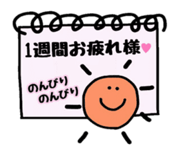 Feelings represent card sticker #5707593
