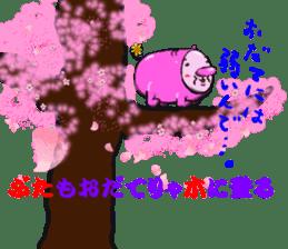 GENKI-MAN sticker #5708055