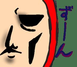 GENKI-MAN sticker #5708074