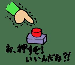 Handover Sticker sticker #5708523