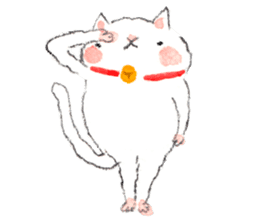 Easy going white cat sticker #5708756