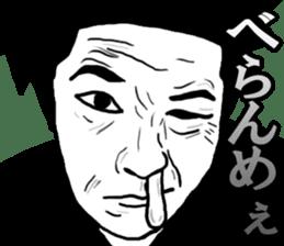 NUGUGU! sticker #5709158
