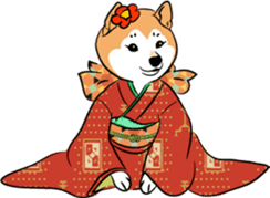 Shiba Inu, the brushwood dog from Japan sticker #5717021