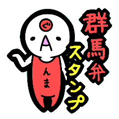 Gunma accent sticker