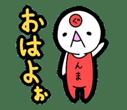 Gunma accent sticker sticker #5720756