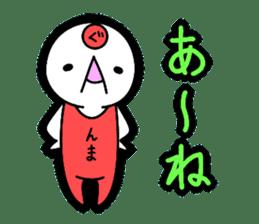 Gunma accent sticker sticker #5720764