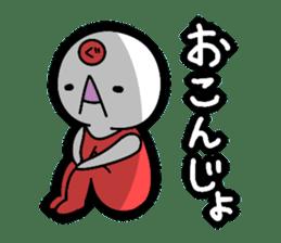 Gunma accent sticker sticker #5720768