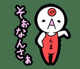 Gunma accent sticker sticker #5720769