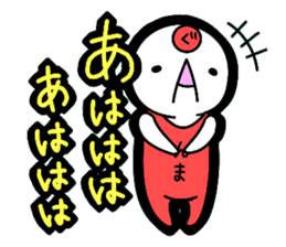 Gunma accent sticker sticker #5720770