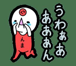 Gunma accent sticker sticker #5720771