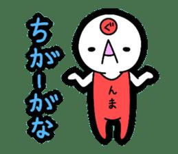 Gunma accent sticker sticker #5720774