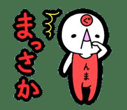 Gunma accent sticker sticker #5720775