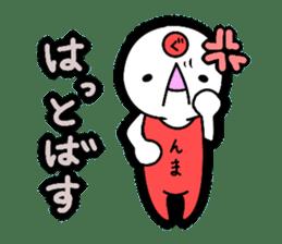 Gunma accent sticker sticker #5720777