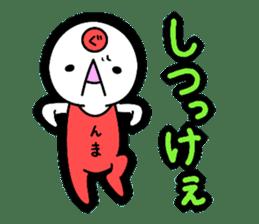 Gunma accent sticker sticker #5720781